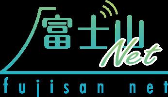 富士山NET