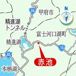 幻の富士六湖「赤池」・地図