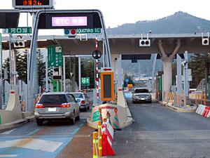 中央自動車道富士吉田線