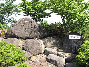 高村光太郎文学碑