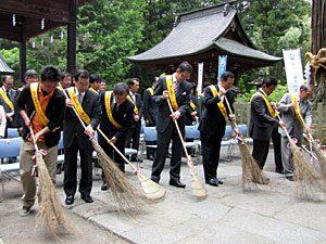 富士山環境美化清掃開始奉告祭