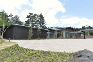 世界遺産センター