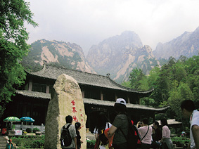 中国の世界遺産・黄山