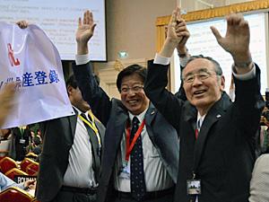 万歳して喜ぶ横内正明知事(右)と、川勝平太静岡県知事