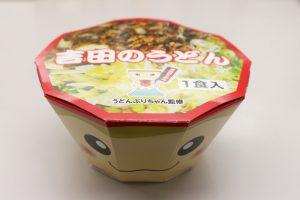 富士吉田市の観光PRキャラクター「吉田のうどんぶりちゃん」をパッケージに採用した「吉田のうどん」