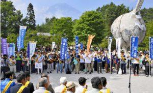 出発式に集まった市町村や団体などの参加者=富士吉田・富士北麓公園
