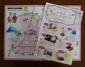 富士吉田市が作成したスイーツマップ