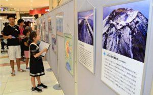 富士山巡るパネル展、昭和
