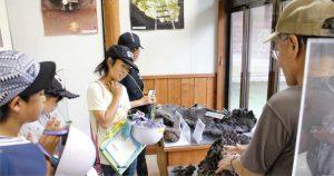 富士山周辺を巡り児童ら知識深める