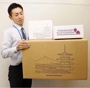ふるさと納税の返礼品を発送するために作った箱=富士吉田市役所