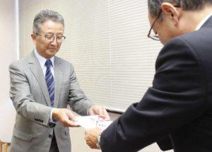 富士山環境保全へトヨタ5社が寄付