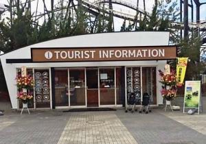 訪日客に対応、総合観光案内所