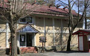 勝山歴史民俗資料館