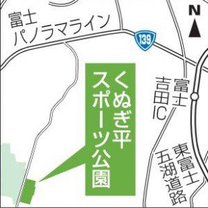 くぬぎ平スポーツ公園