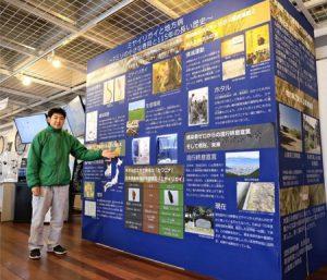 宮入貝と地方病の歴史を紹介する展示コーナー=忍野・県立富士湧水の里水族館