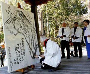 木炭を使い富士山を描く坂本唯市さん=富士吉田・北口本宮冨士浅間神社