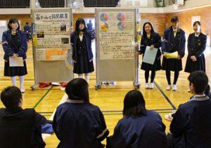 「富士山学」の成果、16グループが発表