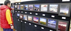 山中湖フォトグランプリ入選作品を展示