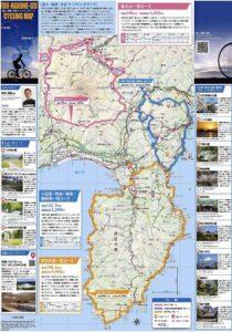 「富士・箱根・伊豆サイクリングマップ」