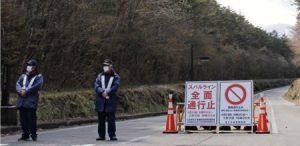 富士スバルラインの通行止めを知らせる看板=富士河口湖町船津