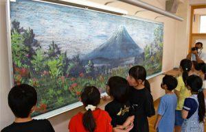 甘利山から見た富士山の黒板アートを見る児童=韮崎・甘利小