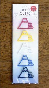 サンニチ印刷が販売している富士山をかたどったペーパークリップ