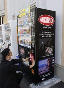 アサヒ飲料が設置したオリジナルデザインの自動販売機=富士吉田市役所