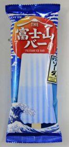2色の異なる味わいのソーダで富士山を表現した「THE富士山バー」