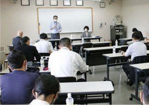 後期クリーン作戦の概要を決めた富士山をきれいにする会の常任実行委員会=富士河口湖町船津