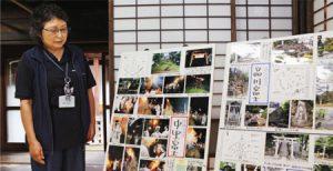 「地元の人に改めて富士山の存在の大きさを知ってほしい」と話す加藤信子さん=富士吉田・御師旧外川家住宅