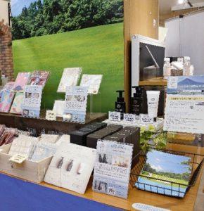 富士吉田市のふるさと納税返礼品を販売しているコーナー=富士吉田・富士急ハイランド