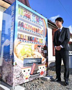 吉田のうどんがデザインされた自動販売機=富士吉田市内