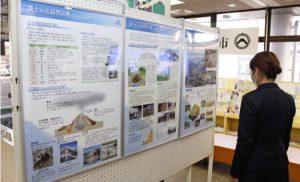 富士砂防事務所、事業の変遷紹介