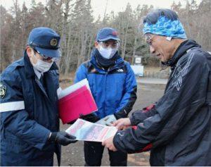山岳遭難防止へ啓発活動を実施