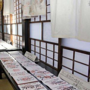 「外八海」の御朱印などが並ぶ企画展=富士吉田市上吉田3丁目
