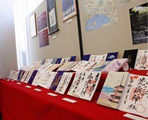 さまざまな御朱印や御朱印帳が並ぶ企画展=富士河口湖・県立富士山世界遺産センター