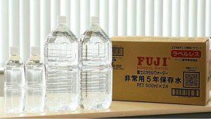 販売を開始したラベルレスボトルの非常用保存水