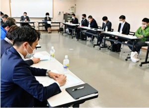 事業計画などを承認した常任実行委員会=富士河口湖・県立富士山世界遺産センター