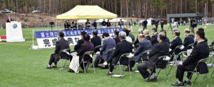 町関係者らが集まった式典=いずれも富士河口湖・くぬぎ平スポーツ公園