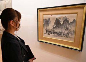 横山大観が描いた富士山画など展示