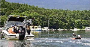 水難事故救助 山中湖で訓練