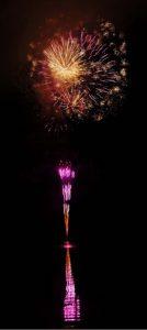 山中湖報湖祭で夜空を彩った花火=山中湖村平野