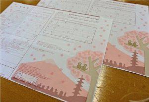 デザインを一新したオリジナルの婚姻届=富士吉田市役所