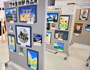 下吉田中美術部の生徒が描いた作品が並ぶ展示会=富士吉田・Q-STA