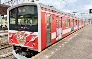 姉妹提携30周年を記念してリニューアルしたマッターホルン号=富士吉田・富士山駅