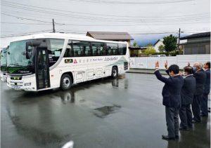 出発式で新宿発の高速バスを見送る関係者=富士河口湖・河口湖自然生活館
